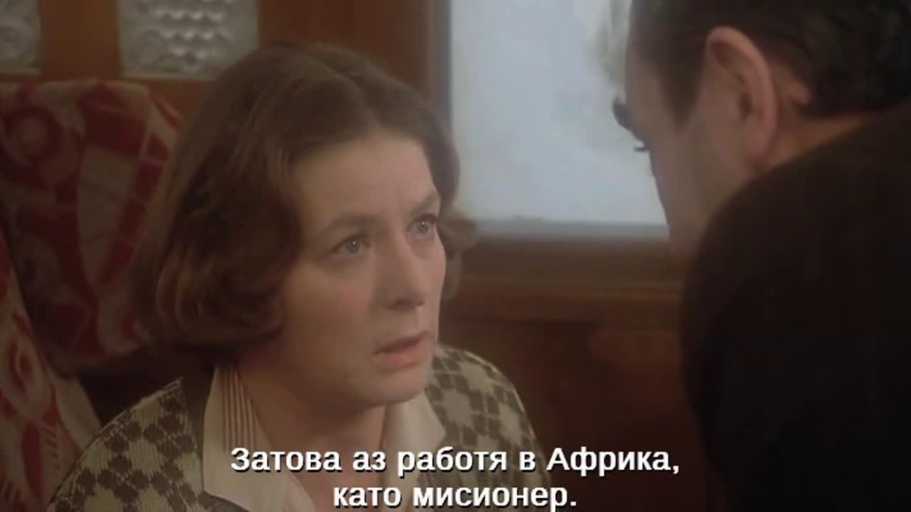 Убийство в Ориент Експрес ( Murder on the Orient Express 1974 ).mp4
