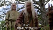 Легенда за Търсача на истината Сезон 1 Епизод 10