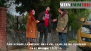 Северна Звезда / Kuzey Yıldızı İlk Aşk Епизод 19 Бг суб.