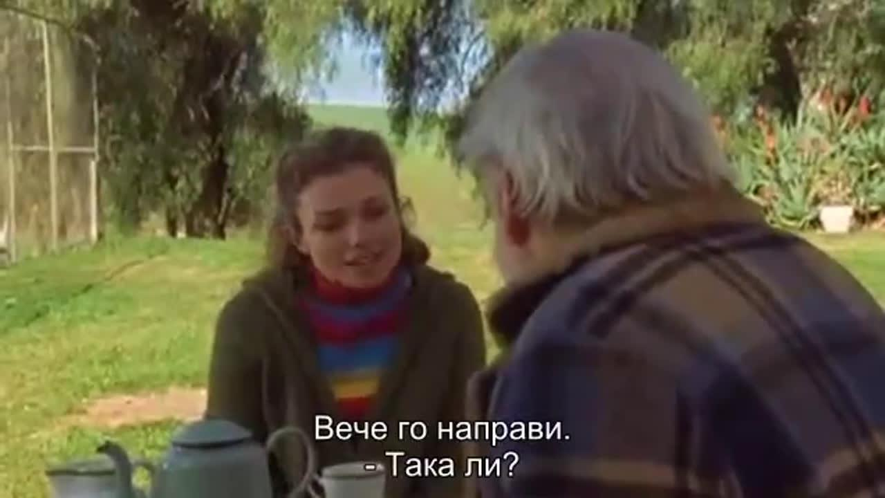 Дъщерите на Маклауд ( Mcleod's Daughters - Dirty Pool ) S01 E14