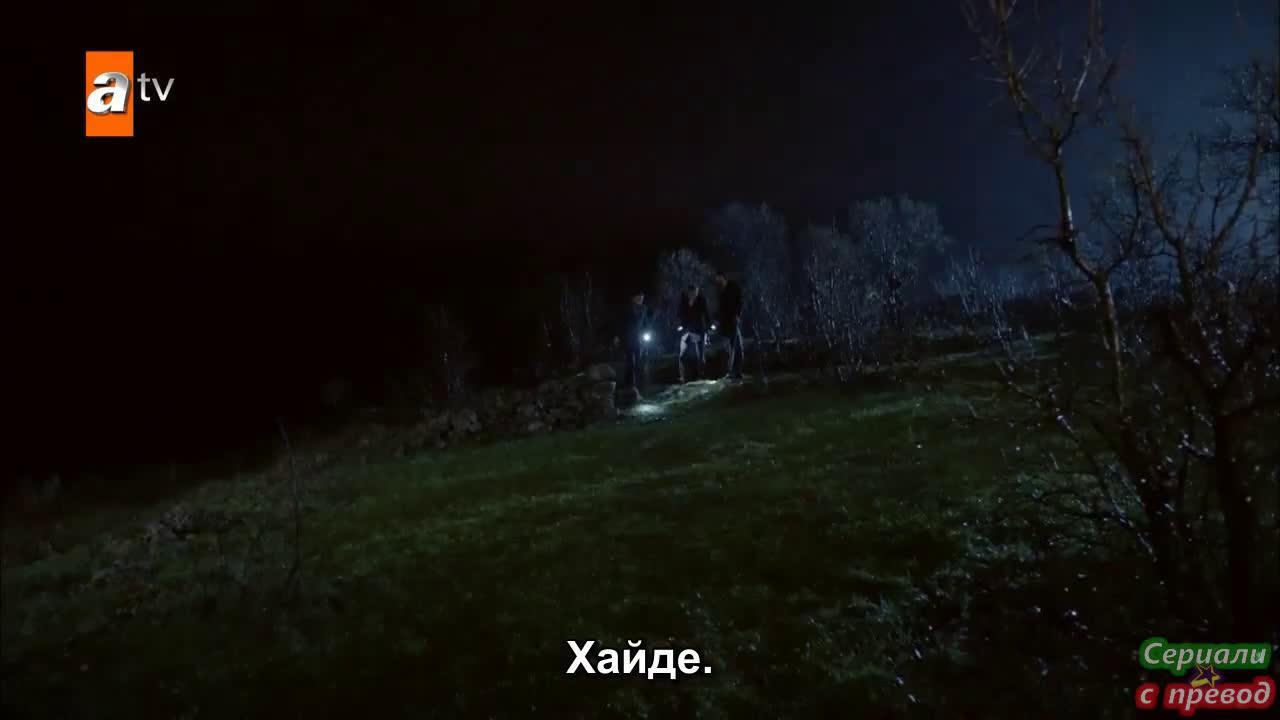Вятърничав / Hercai Сезон 1 Епизод 4.mp4