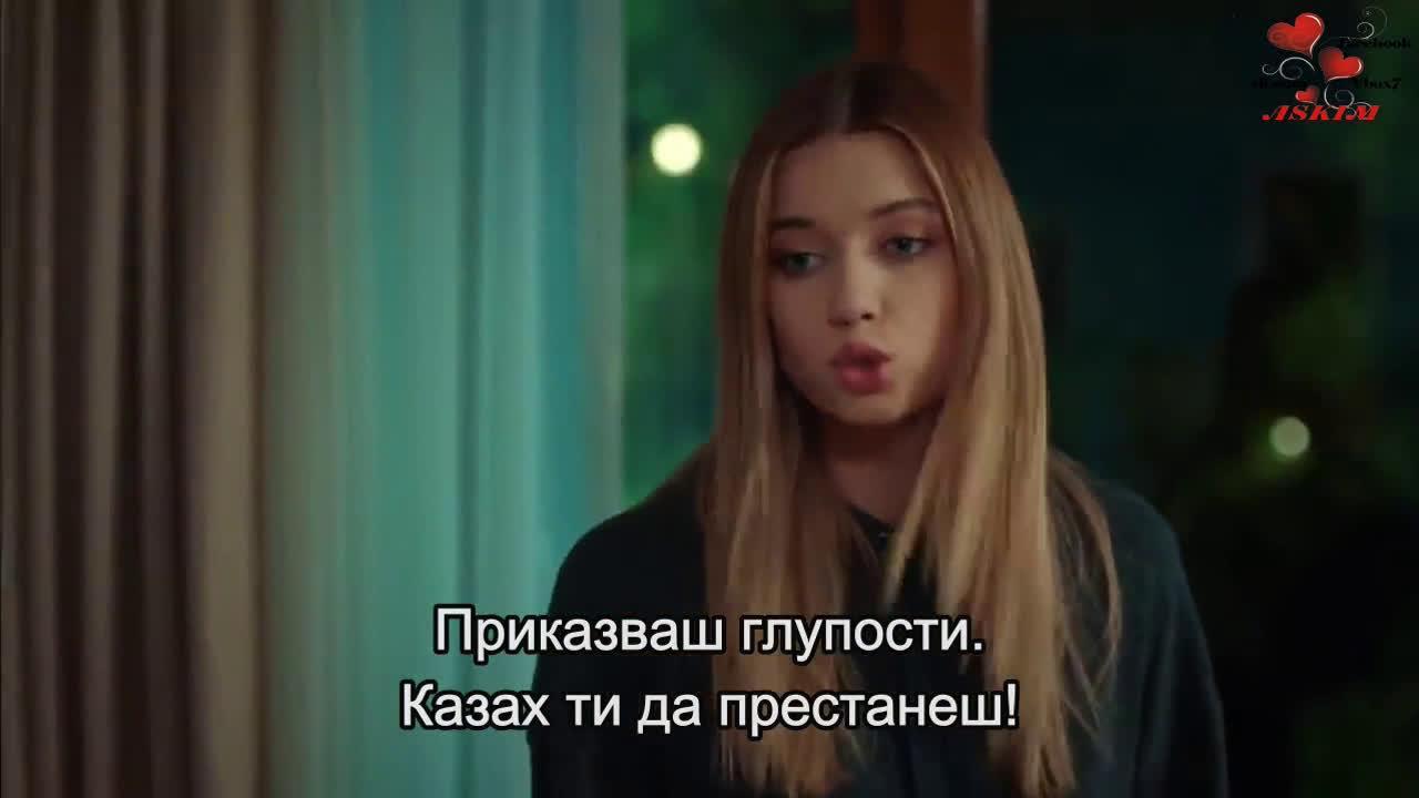 Децата на сестрите / Kardes Çocuklari  Сезон 2 Епизод 21