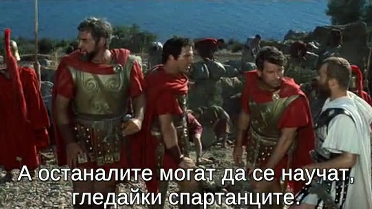 300-те спартанци ( The 300 Spartans 1962 )