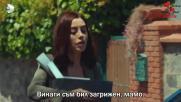 НЕВЕРНИЯТ / SADAKATSIZ Епизод 30 Бг суб