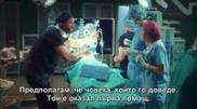 Доктор Чудо Сезон 1 Епизод 1
