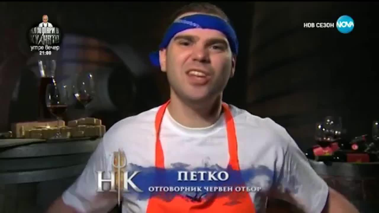Hells kitchen Сезон 2 Епизод 3