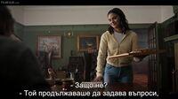 Dangerous Lies / Опасни лъжи (2020)