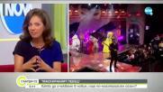 Маскираният певец - Какво да очакваме в новия, по-мистериозен сезон